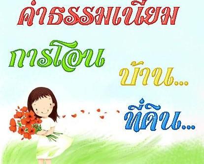 art_432574