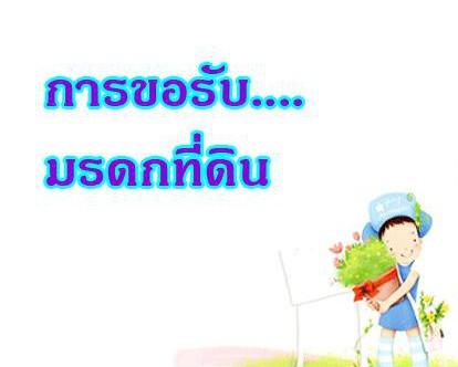 art_310154